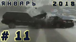 Подборка ДТП Январь 2018 #11/ Car crash compilation January 2018 #11