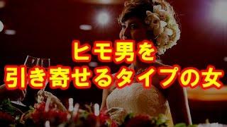 タレントの加藤夏希(29)が2015年3月16日、自身のブログで結...