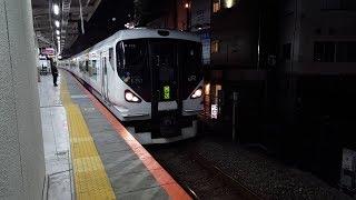 【回送】E257系 M-113編成 三鷹駅到着~発車 '18.03.26