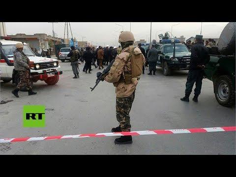 Afganistán: Atentado contra un centro de entrenamiento deja al menos 30 muertos