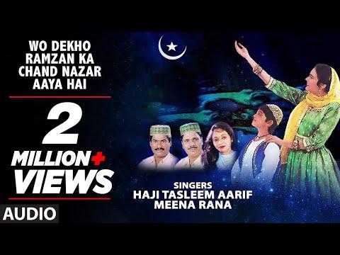 ►► वो देखो रमज़ान का चाँद नज़र आया है (Qawwali) || HAJI TASLEEM AARIF || T-Series Islamic Music