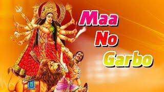 Ambe Maa Ni Aarti | Non Stop Gujarati Garba Live | Hit Gujarati Garba