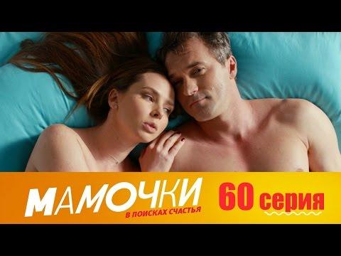 Кадры из фильма Ольга - 3 сезон 20 серия