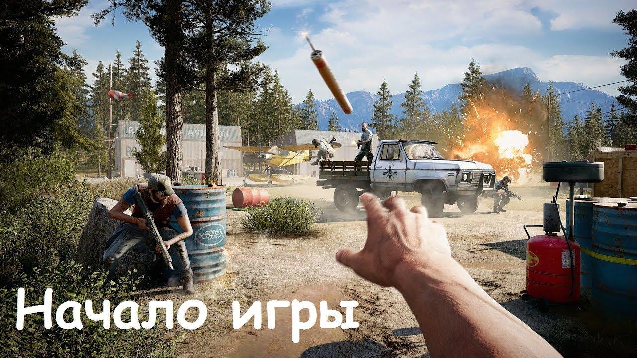 Far Cry 5 - начало игры на GeForce GTX 770 - YouTube