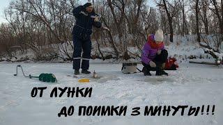 Зимняя рыбалка на ленка. от лунки до поимки 3 минуты! Хариус. Ленок на короеда. Как ловить ленка?