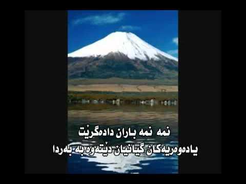 New Sad Persian Love Song- Kurdish Subtitle.flv
