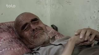 بامداد خوش - کمک ۵۰۰۰۰ پول برنامه افطاری به فامیل نیازمند