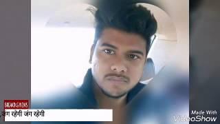 Rohit kumawat gulabpura murder Sandeep bakshi farm house