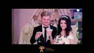 Свадебный клип   Ведущий Мигель Арутюнян