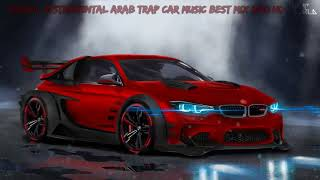 ARABIC INSTRUMENTAL ARAB TRAP CAR MUSIC BEST MIX 2018 HD