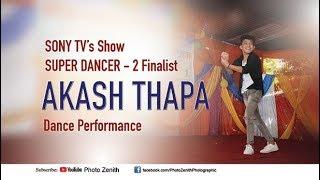 Pokhara Max Tv