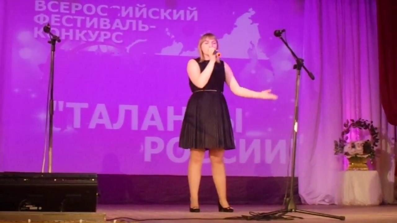 ПЕСНЯ УЧИТЕЛЬ ЕРМОЛОВА ПЛЮС СКАЧАТЬ БЕСПЛАТНО