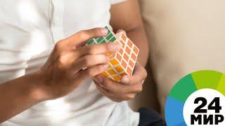 Кубик Рубика научился собирать сам себя - МИР 24