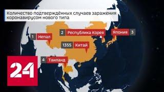 Си Цзиньпин: распространение нового коронавируса ускоряется - Россия 24