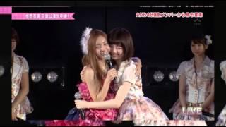 2013年8月27日に東京・秋葉原のAKB48劇場において 板野友美の卒業公演が...