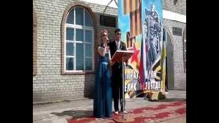 День Победы 2013 Петропавловка Джидинский район