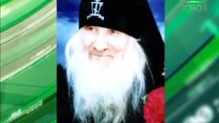 День памяти схиигумена Иеронима (Верендякина)(В Санаксарском Рождество-Богородичном мужском монастыре почтили память схиигумена Иеронима (Верендякина),..., 2014-06-10T11:38:23.000Z)