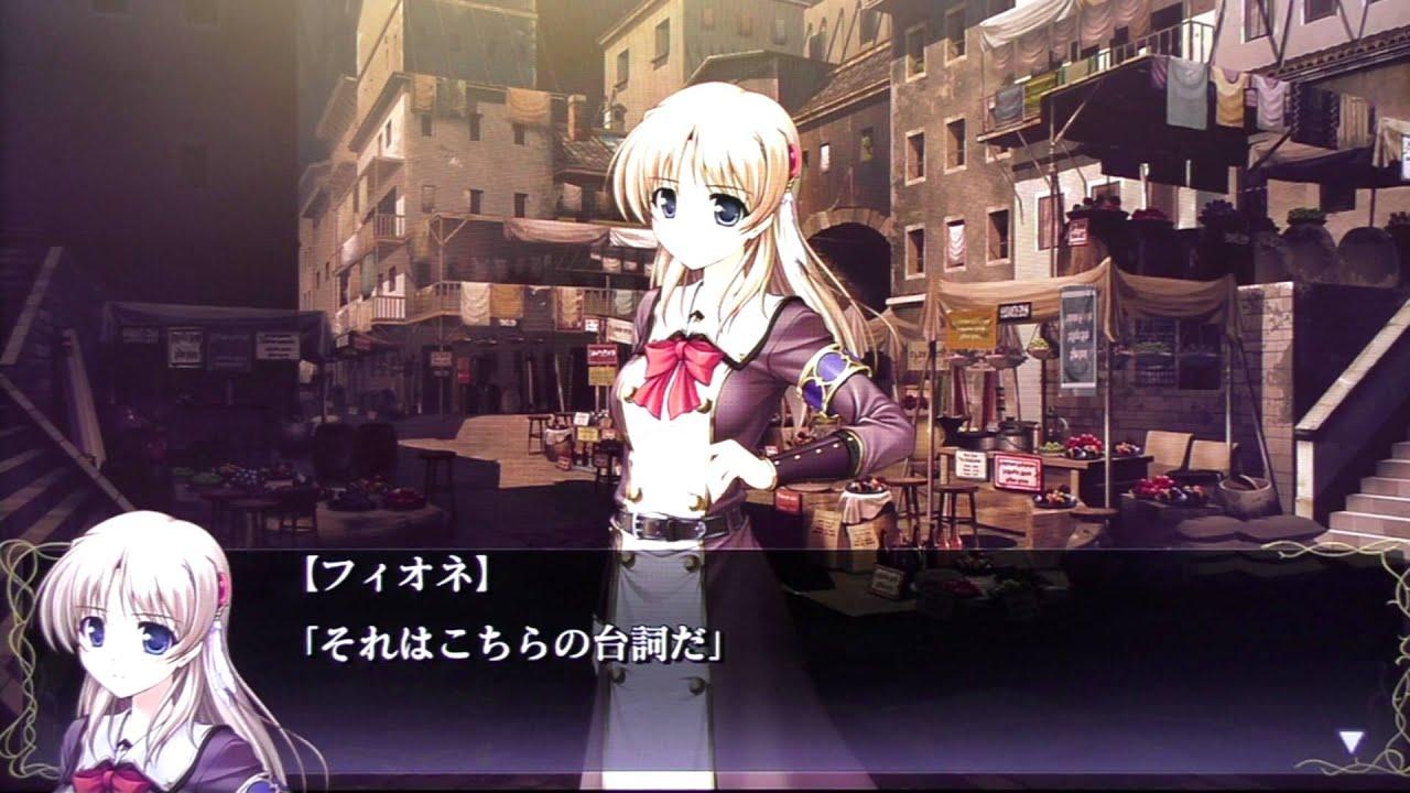 Aiyoku No Eustia Full Game