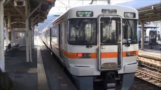 JR東海313系 中央西線 坂下⇒中津川 HD 車窓