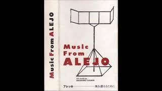 Masahiro Sugaya - Music From Alejo (1987) FULL ALBUM