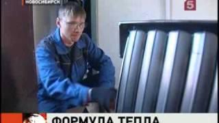 Отопительная печь огонь батарея(Купить печь Огонь батарея на сайте http://www.pechivam.ru/shop/heating/37/, 2011-04-18T12:46:26.000Z)