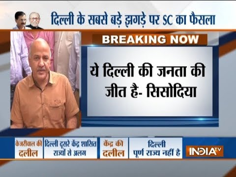 Big victory for people of Delhi and for democracy, tweets Arvind Kejriwal on Supreme Court verdict Mp3