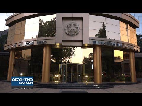 ТРК НІС-ТВ: Об'єктив 5 08 20 Одеський суд визнав продаж