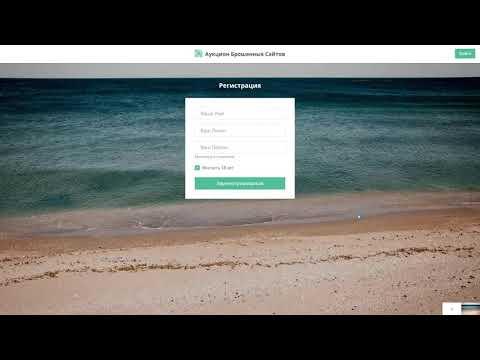 Новый и легкий способ заработка на сайтах