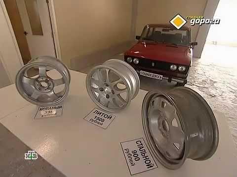Какие диски лучше стальные или легкосплавные ?