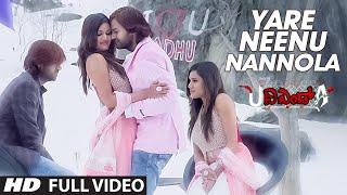 Yare Neenu Nannola Full Video Song || U The End A || Rohan, Kumuda || Manusri