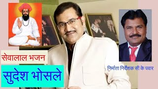 """A banjara song from """"sant sevalal"""" movie produced and directed by prof. c.k. pawar."""