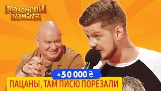 50 000 - Хитрые еврейские песни порвали зал. Подборка приколов май 2020