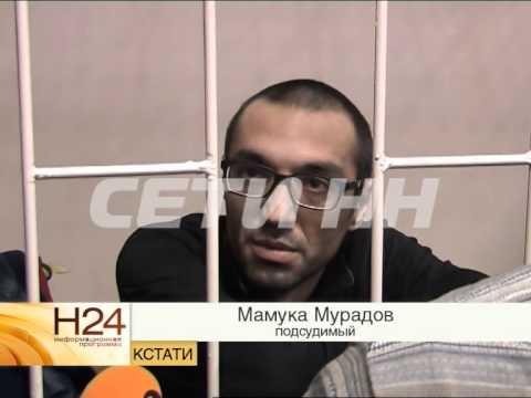 Вор в законе Звиад Тбилисский оказался на скамье подсудимых