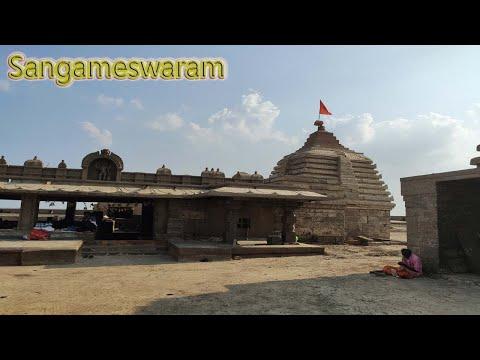 Sangameswaram Temple   AP   India