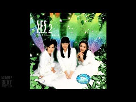 S.E.S - 2집 Dreams Come True [Full Album]