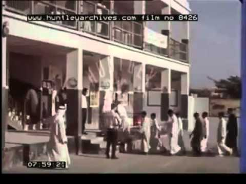 An old documentary film about Bahrain -  1930 - 1970