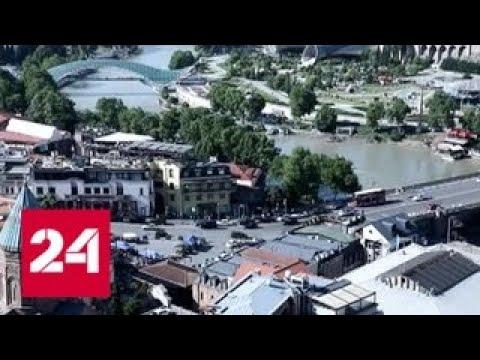 Смотреть Не до отдыха: Грузия пытается придумать выход из сложной ситуации - Россия 24 онлайн