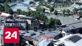 Смотреть видео Не до отдыха: Грузия пытается придумать выход из сложной ситуации - Россия 24 онлайн