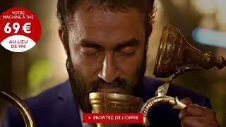 SPECIAL.T - Publicité The Tea Master Inside [IND - Q4Bel]