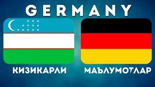 ГЕРМАНИЯ — КИЗИКАРЛИ МАЪЛУМОТЛАР / GERMANIYA / GERMANY / DEUTSCHLAND / QIZIQARLI DUNYO