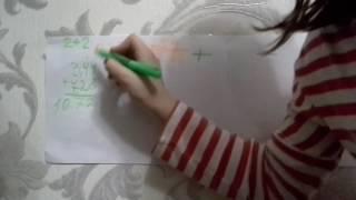 Математика/\6 класс/\5 урок/\Сложение и вычитание десятичных дробей