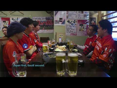 Urawa Red Diamonds fans share their thoughts on Al Hilal