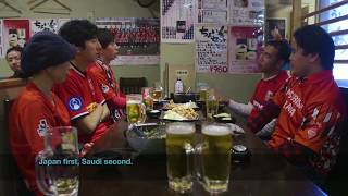 Urawa Red Diamonds fans share their thoughts on Al Hilal 2017 Video