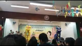 Publication Date: 2017-04-30 | Video Title: 沙田官立小學~學校綜藝繽紛嘉年華~表演獅藝~