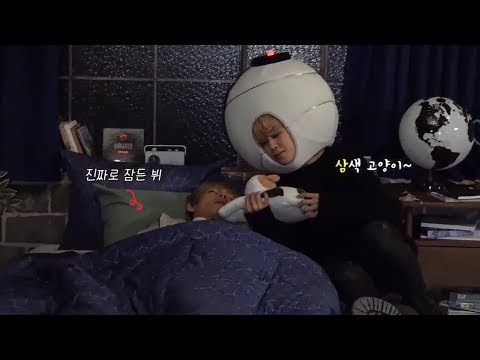 BTS Cute And Funny Moments 4th Muster Happy Ever After part 2