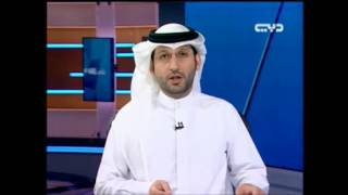 Dubai TV - DMCC press conference announcing H1 2013 records