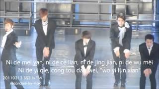 Super Junior M- Perfection [FANCHAT]