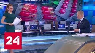 В России будут бороться с бесконтрольным употреблением антибиотиков