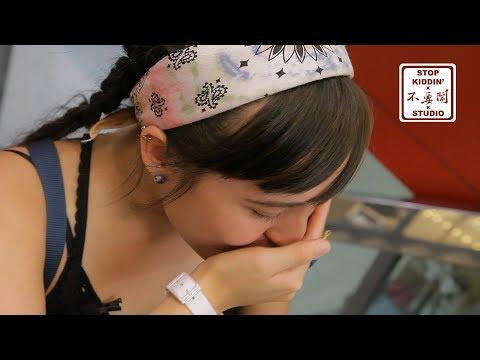 讓老外哭泣的逢甲夜市: Feng Jia Night Market Is NO JOKE (Taiwan)