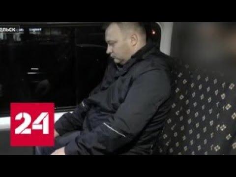 В Архангельске полицейский прикрывал сутенеров - Россия 24